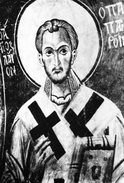 Святитель Лев, папа Римский. Фреска, кон. XII в. Церковь Косьмы и Дамиана, Кастория