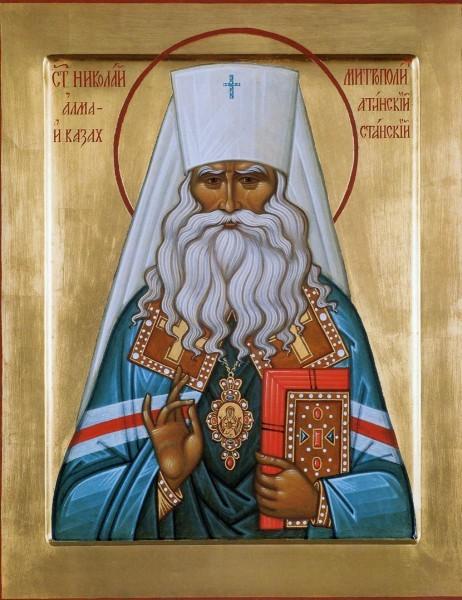 Священноисповедник Николай (Могилевский) митрополит Алма-Атинский и Казахстанский