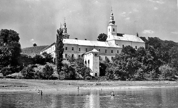 Мукачевская обитель. 1970-е гг.