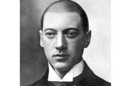 Историки установили точную дату гибели Николая Гумилева