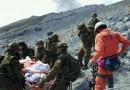 48 человек стали жертвами извержения вулкана в Японии