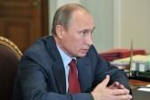 Патриарх Кирилл поблагодарил Владимира Путина за внимание к Церкви