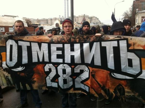 Фото: wrnews.ru