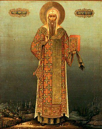 Первосвятитель земли Русской (Митрополит Михаил: 988–†992)