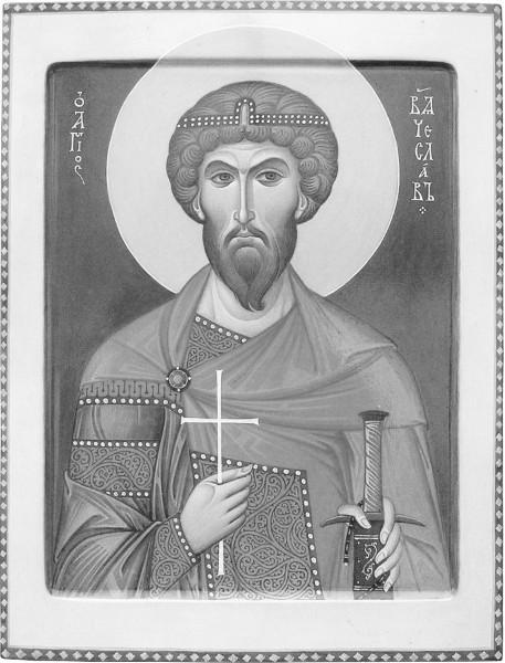 Святой благоверный князь Вячеслав Чешский. Современная икона