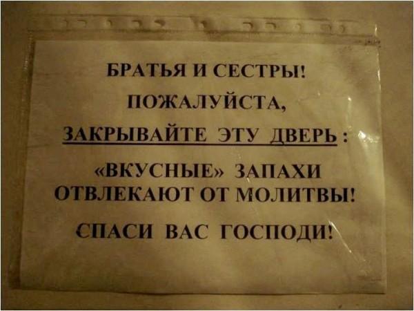 vkusnyie-zapahi