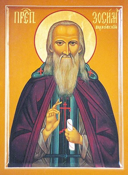 Преподобный Зосима (Верховский)