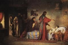 О дочери Иаира и испытании веры