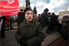 Участники митинга против реформы здравоохранения называют проводящуюся реформу антинародной