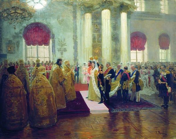 Илья Репин. Венчание Николая II и Александры Федоровны.