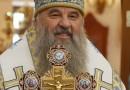 Митрополит Санкт-Петербургский и Ладожский Варсонофий: В Церкви не народ имеет власть, а Дух Святой