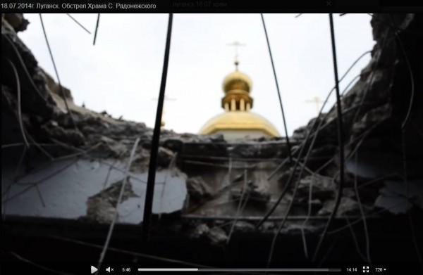 Патриарх Кирилл: Около пятидесяти наших храмов либо полностью разрушены, либо сильно повреждены прицельными ударами украинской артиллерии