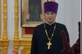 Иерей Виталий Ульянов: В школы приходят священник и имам, и никакого противостояния нет