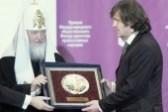Патриарх Кирилл поздравил с днем рождения режиссера Эмира Кустурицу