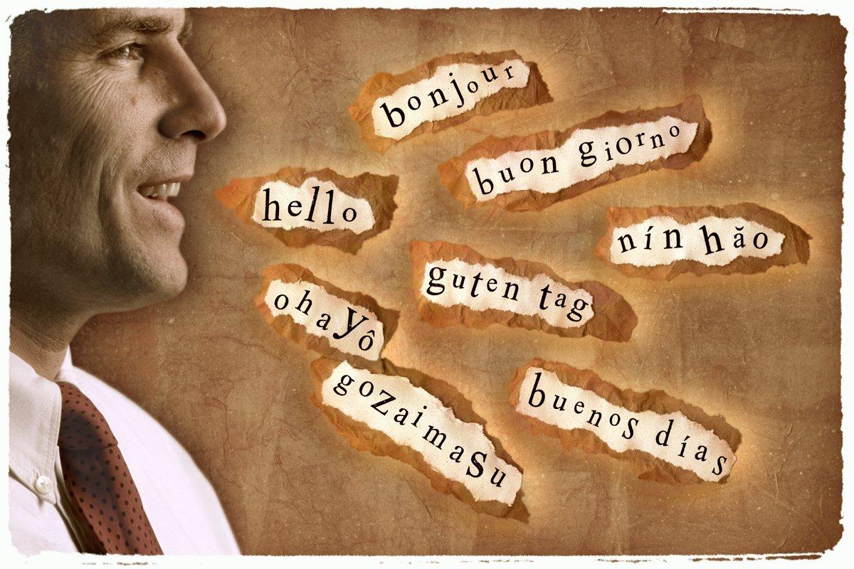 могут картинки иностранных слов листьях видны