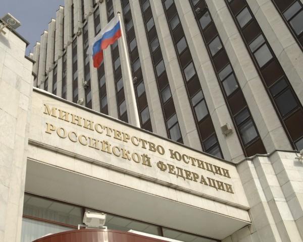 Объединения верующих обяжут сдавать в Минюст данные о зарубежном финансировании