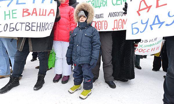 """Участники митинга против запрета на усыновление. Фото: """"Интерфакс"""""""