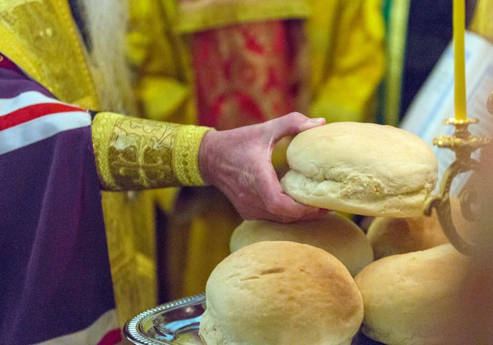 Благословение хлебов