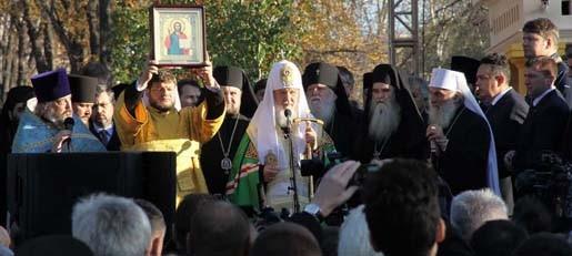 Патриарх Кирилл. Белград