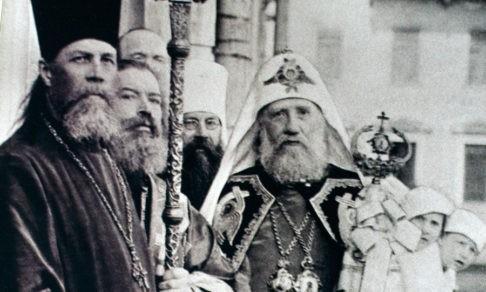 Патриарх Тихон: «Пусть погибнет имя мое в истории, лишь бы Церкви была польза»