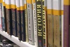 Новые учебники истории для школьников будут разработаны к 1 марта 2015 года