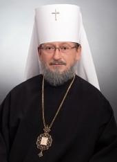 Митрополит Сарненский и Полесский Анатолий также отозвал свою подпись под Меморандумом с призывом к созданию единой Украинской Поместной Православной Церкви