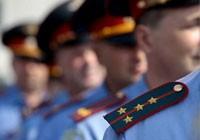 Более половины российских граждан доверяет полиции