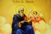 Церковь чтит память святого апостола и евангелиста Матфея