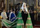 Предстоятели Русской и Сербской Православных Церквей совершили молебен в белградском соборе Архангела Михаила