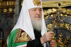 Патриарх Кирилл: Позиция РФ по Косово и Метохии меняться не будет