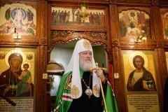 Патриарха Кирилла наградили высшей наградой Сербской Правослвной Церкви
