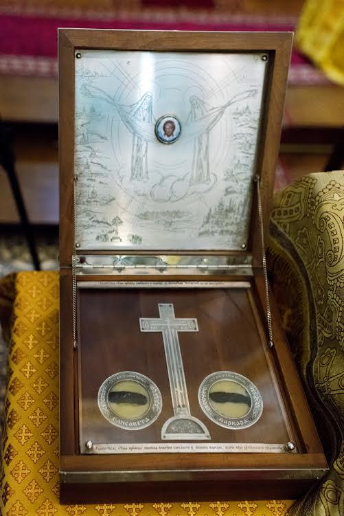 Частицы мощей святой преподобномученицы Великой княгини Елизаветы Федоровны и инокини Варвары