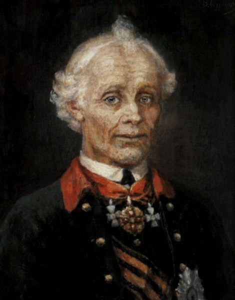 Суриков. Генералиссимус Суворов