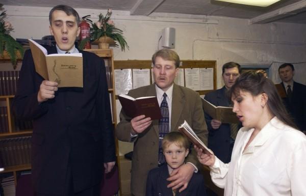 Верховный суд РФ признал самарских «Свидетелей Иеговы» экстремистской организацией