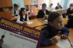 Воскресные школы в классах обычных школ: есть ли повод бояться?