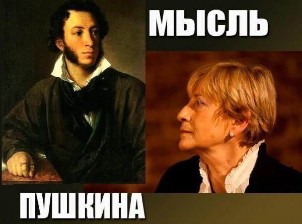 «Мысль Пушкина» – лекция Ольги Седаковой (+Видео)