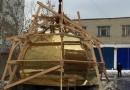 В Екатеринбурге восстановят купол храма покровительнице города