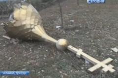 """Храм и школа в Донецке обстреляны """"Градом"""""""