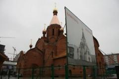 Строительство храма в память о погибших в теракте на Дубровке завершено