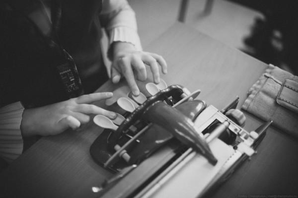 Печатная машинка для незрячих