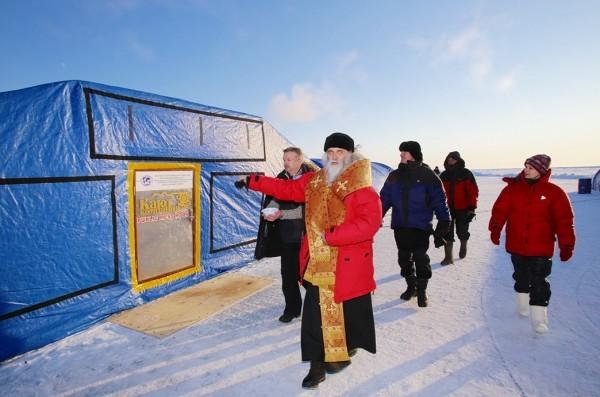 Освящение полярного лагеря