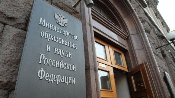 Министерство образования поможет Церкви выработать стандарт православного педагога