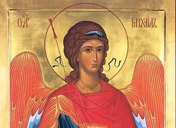 Церковь празднует Собор Архистратига Божия Михаила и прочих Небесных Сил бесплотных