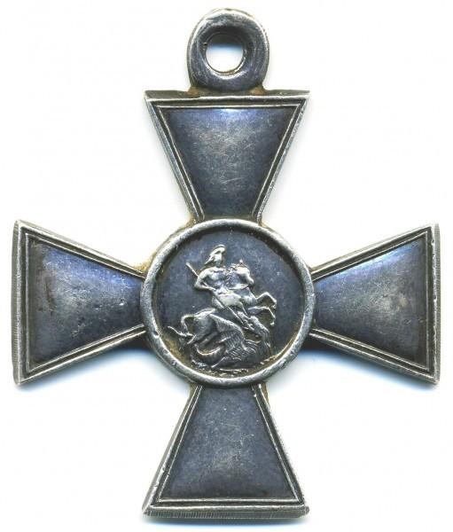 Георгиевский кавалер на службе Господу