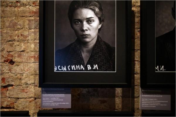 Валентина Ивановна Бусыгина, 26 лет, управляющая делами Госинститута по проектированию производственных предприятий рыбной промышленности. Арестована 11 сентября 1937 г. Обвинялась в «контрреволюционной шпионской работе». Приговорена к смертной казни 28 ноября 1937 г. расстреляна 4 декабря 1937 г.