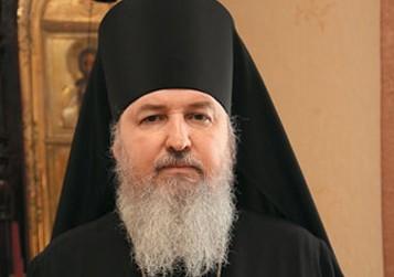 Глава Ставропольской митрополии вручил свидетельства участникам программы переселения соотечественников
