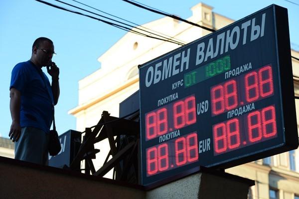 RIAN_02205603.HR.ru-pic4_zoom-1000x1000-88186
