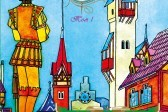 Протоиерей Александр Ильяшенко опубликовал сборник сказок Андерсена без советской цензуры