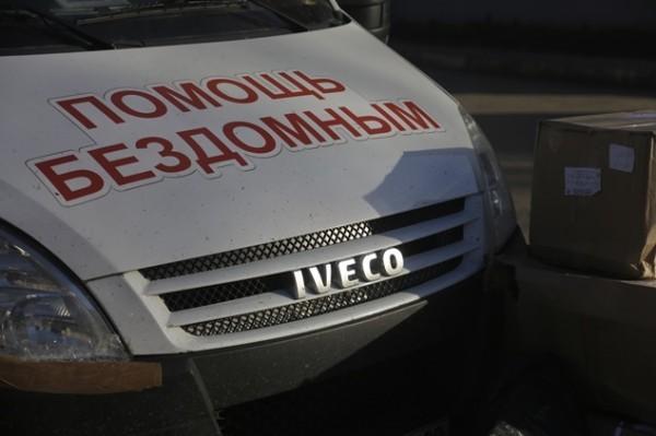 Церковь и благотворители проведут автопробег в помощь бездомным