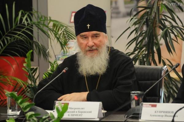Председатель Издательского совета Русской Православной Церкви митрополит Калужский и Боровский Климент